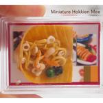 Miniature Food Clay Hokkien Mee