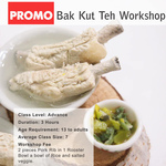 DEALS - Miniature Food Workshop - Bak kut teh