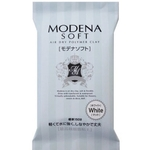 Modena Resin Clay - White 150g