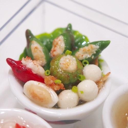 Workshop - Miniature Yong Tau Foo Bowl