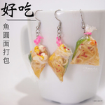 Miniature Food Jewelry - Noodles Take Away Earrings