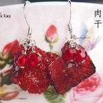 Bakkwa Dangle Earrings