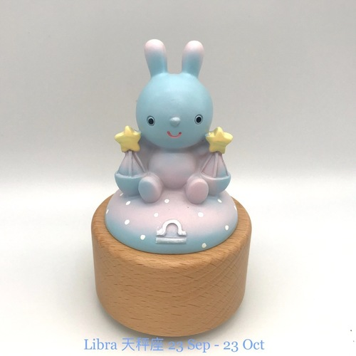 Horoscope Music Box - Libra