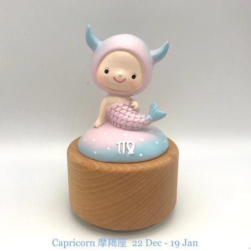Horoscope Music Box - Capricorn