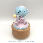 Horoscope Music Box - Sagittarius