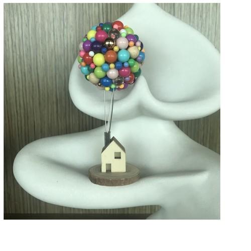 Mixed Color Balloon House