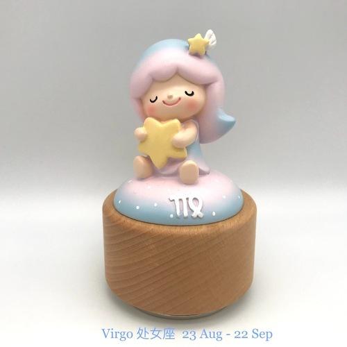 Horoscope Music Box - Virgo
