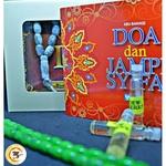 Supplications Book Set