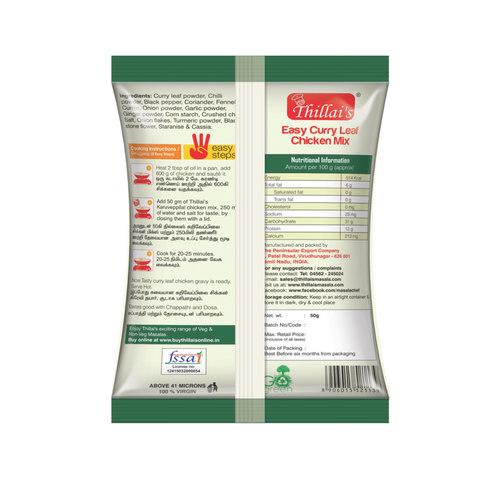 Thillais Curry Leaf chicken Mix