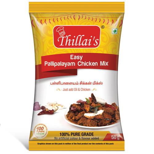 Easy Pallipalayam chicken Mix