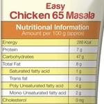 Thillais Easy Chicken65 Mix