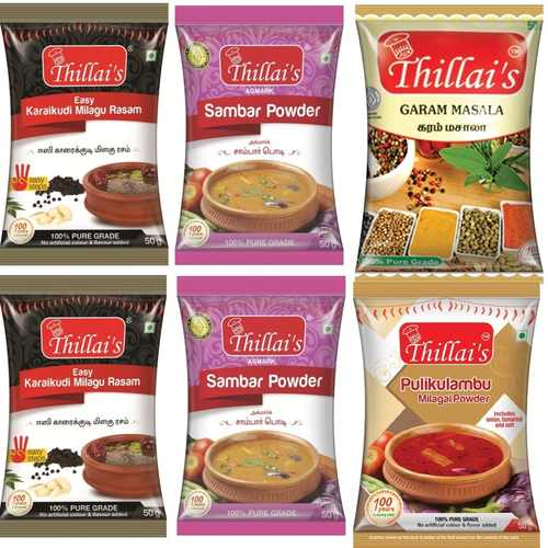 Thillai's South Indian meals masala 300gm( Sambar powder , Easy karaikudi milagu rasam , Easy pulikulambu milagai masala , Garam masala)