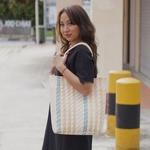 Kimura Bag (Beige)