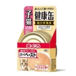 AIXIA KENKO - CAN For Kitten - 40G ( 24 CANS Per Set )