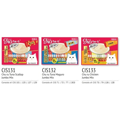 CIAO Churu Cat Treats Jumbo Mix 14g x 40 Packs