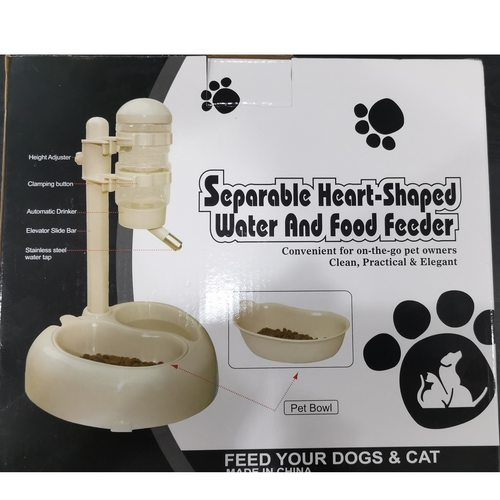Separable Heart-shaped Water & Food Feeder