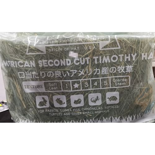Momi Hay Second Cut without box - 2.5Kg