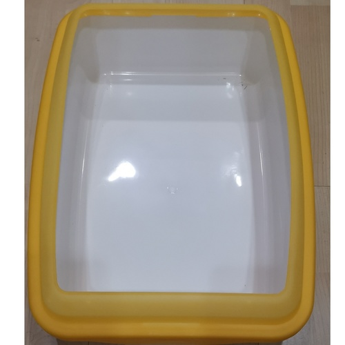 Cat Litter Tray - 42cm x 31cm x 12cm