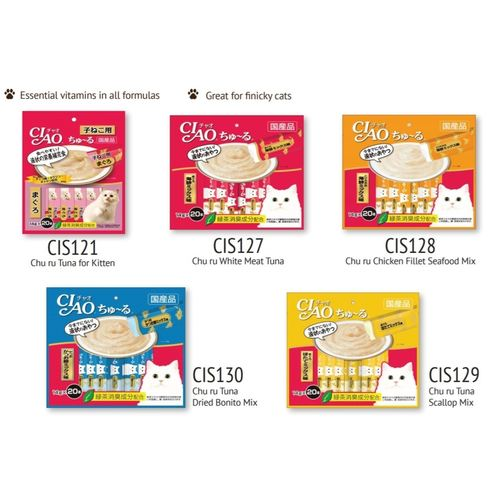 CIAO Churu Cat Treats 14g x 20 packs