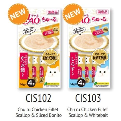 CIAO Churu Cat Treats 12g14g x 4pcs  3 Packs For 14.40