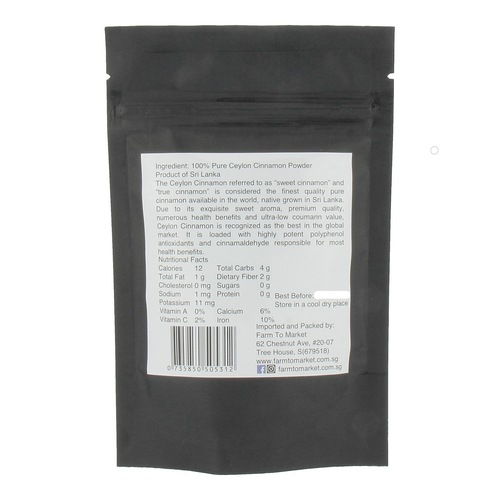 Ceylon Cinnamon Ground 3 x 50gm