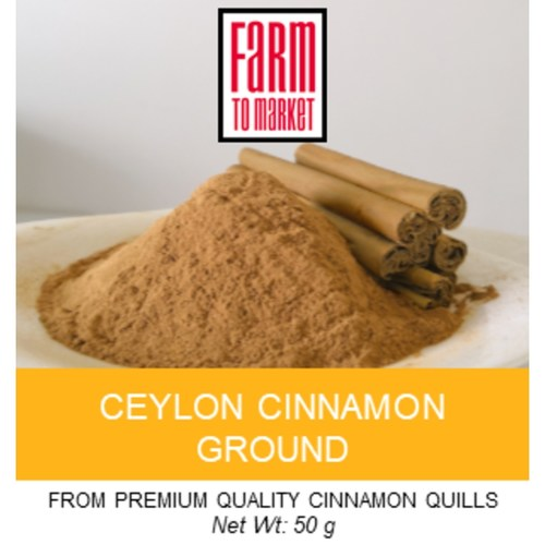Ceylon Cinnamon Ground (3 x 50gm)