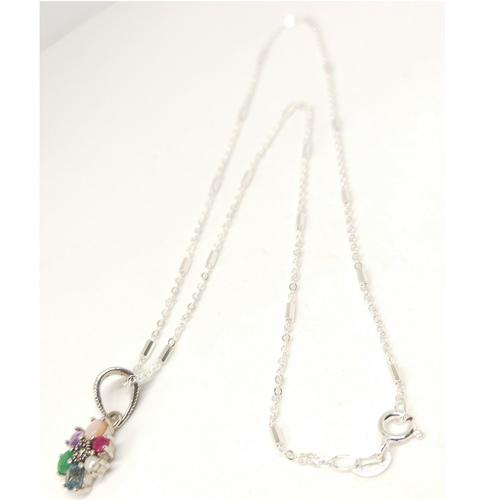 Chain Pure Silver