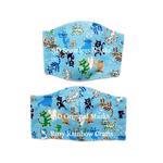 Exclusive Handmade 3D Original Masks Cats & Kitties Blue S 3-6 years old