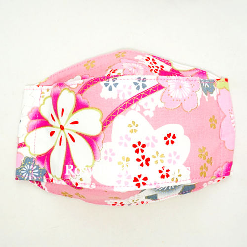 Exclusive Handmade 3D OrigamiBoat Masks Chinese Pink Florals Medium 7 - 9 years old