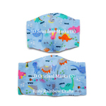 Exclusive Handmade 3D Original Masks Happy Dino Blue S - 3-6 years old