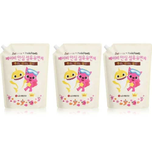 WITH FREE GIFT! [Carton] Babience Fabric Softener Refill 2,200ml x 3packs