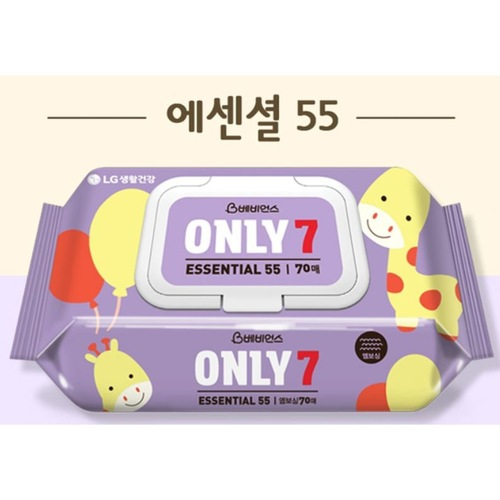 Babience Only 7 Premium Wet Wipes 55gsm