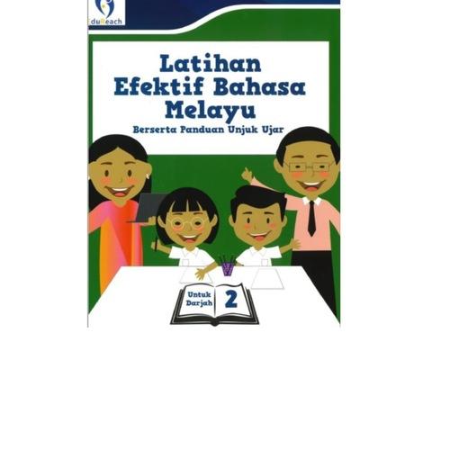 Latihan Efektif Bahasa Melayu Darjah 2