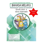 PRIMARY 5 MALAY ASSESMENT PAPERS