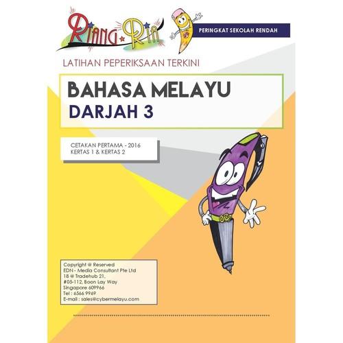 BAHASA MELAYU P3 ASSESMENT PAPERS