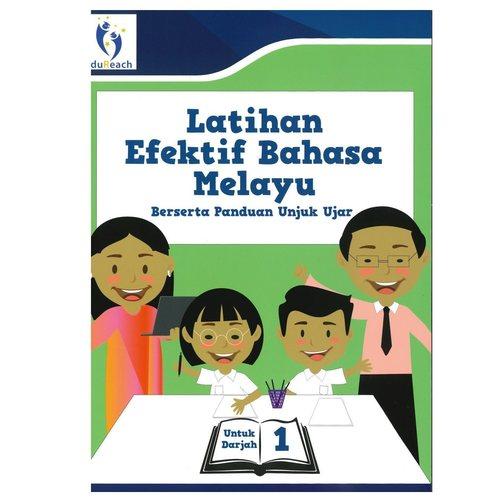 Latihan Efektif Bahasa Melayu Darjah 1