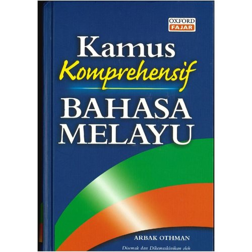 Comprehensive Dictionary Malay Language  Pre Order