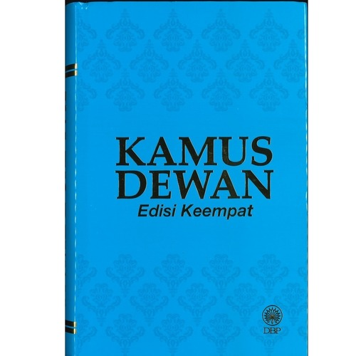 Kamus Dewan 4th Edition