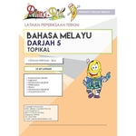 PRIMARY 5 TOPICAL MALAY ASSESMENT PAPERS