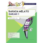 BAHASA MELAYU P1 ASSESMENT PAPERS