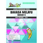 BAHASA MELAYU P6 ASSESMENT PAPERS