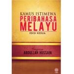 Kamus_Istimewa_EDN.png