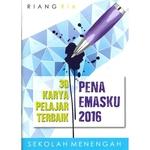 30 Karya Pelajar Terbaik 2016