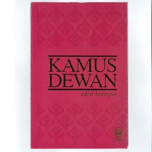 Kamus Dewan (4th Edition)