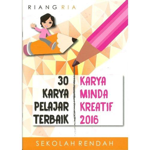 30 Karya Pelajar Terbaik (Primary School)