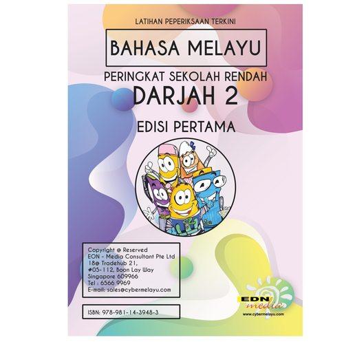 BAHASA MELAYU P2 ASSESMENT PAPERS