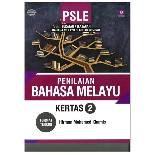 PSLE Peniliaian Bahasa Melayu Kertas 2