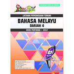 BAHASA MELAYU P4 ASSESMENT PAPERS