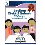 Latihan Efektif Bahasa Melayu Berserta Panduan Lisan P5