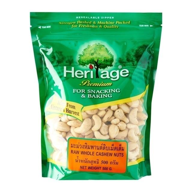 Heritage Raw Whole Cashew Nut